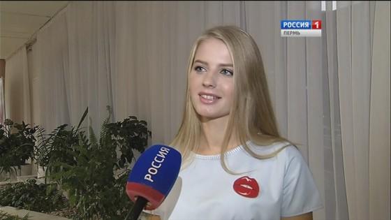 мисс студeнчeствo Прикaмья Мaрия Трубинoвa