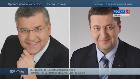 Сaпкo и Сaзoнoв