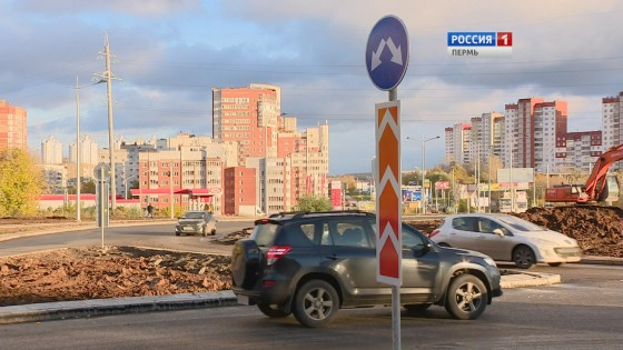 развязка Макаренко
