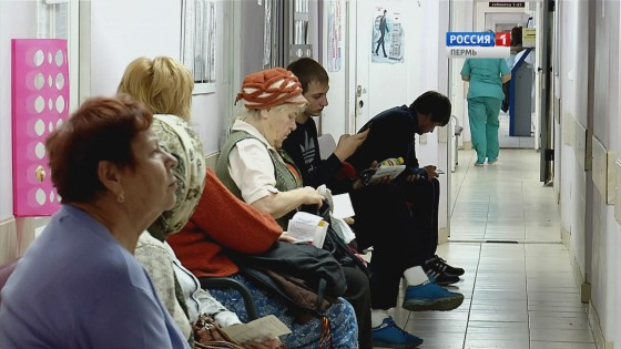 поликлиника очередь