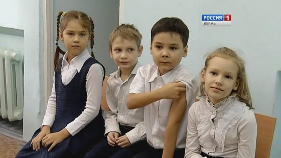 дети на прививку