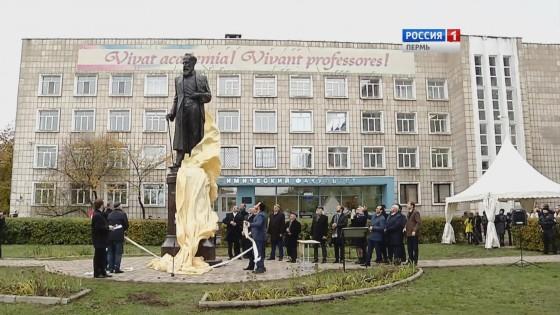 памятник Мешкову