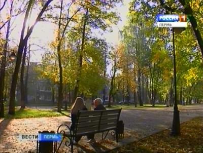 ВПерми наКомсомольском проспекте открыли новый фонтан