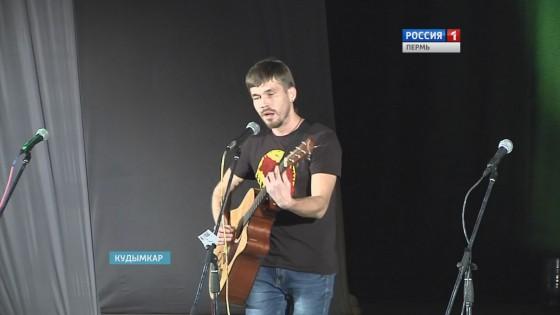 рок-певец
