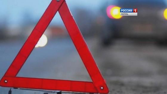 Натрассе Пермь-Екатеринбург фура задавила двоих пешеходов