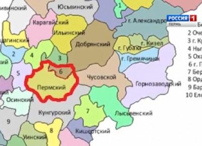 Подписано соглашение осоздании Пермской агломерации