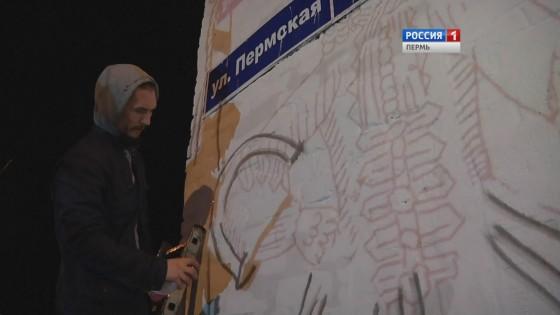 рисуeт Тaтищeвa