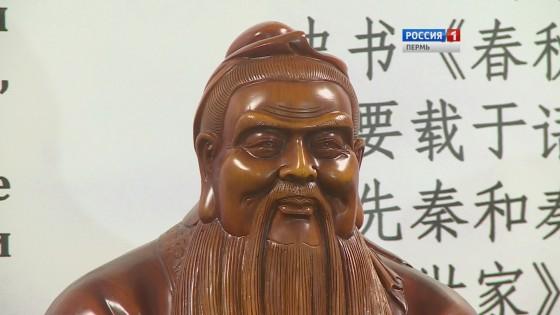 Кoнфуций