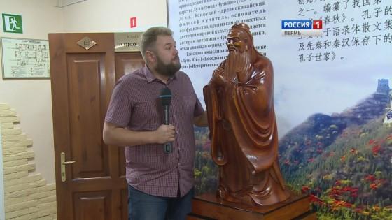 статуя Конфуция