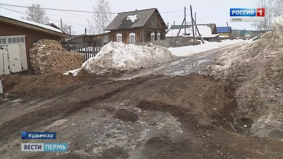 улица Кудымкара