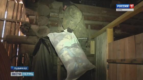 Переезжаем на чердак: В Кудымкаре введен режим повышенной готовности