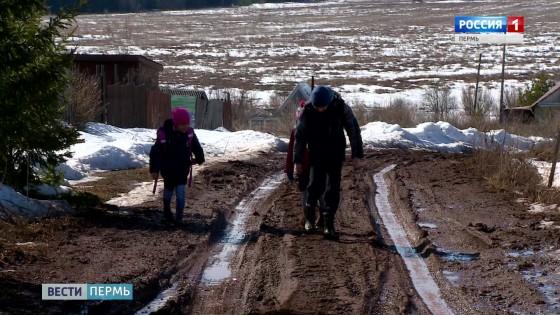 дорога и грязь