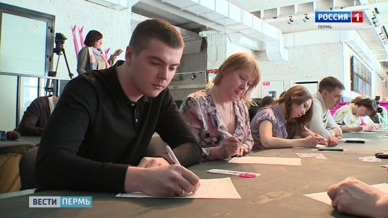 Около 120-ти человек впервый раз написали «Тотальный диктант» наИркутской иКрасноярской ГЭС
