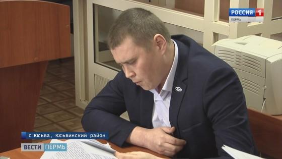 Пьяное ДТП: экс-начальнику ГИБДД Кудымкара вынесли приговор