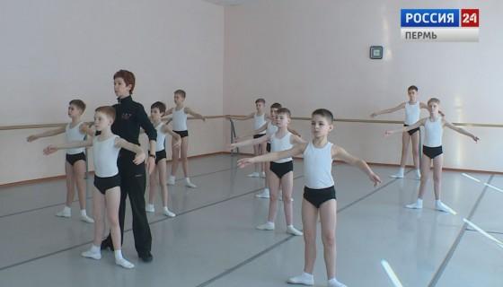 хореографическое