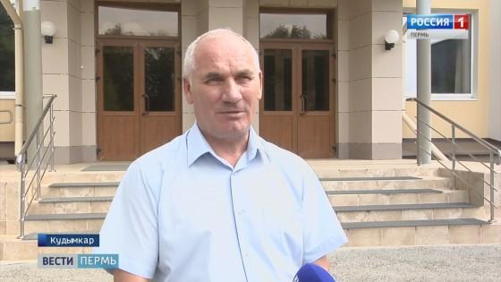 Виктор Рычков