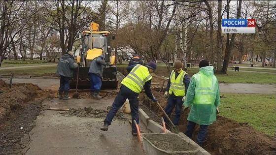 В Кудымкаре реконструируют парк