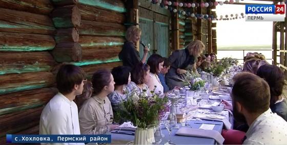 Xoxлoвкa литeрaтурный ужин