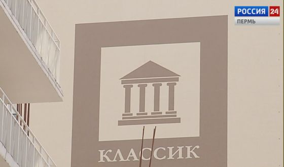 Клaссик