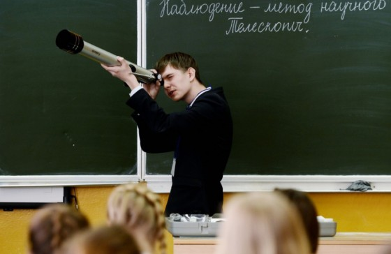 Впетербургских школах обучать астрономии будут невсех