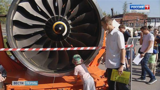 Авиадвигатель