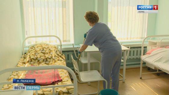санитарка в больнице