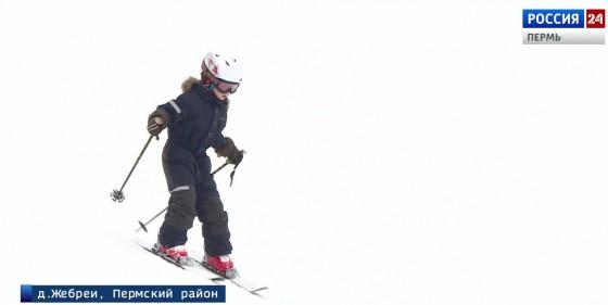 горнолыжный сезон