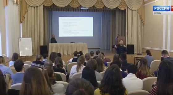 Пермским студентам рассказали о социальной реабилитации