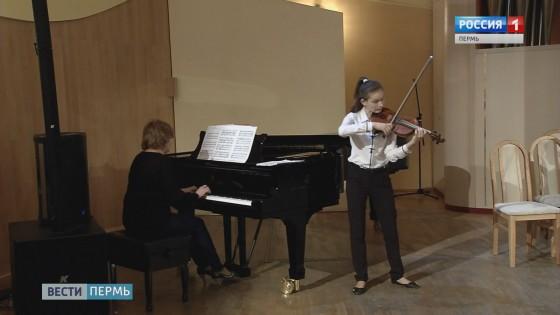 Центр Юрия Башмета проводит третью сессию для молодых дарований