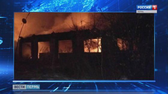 Пожар в Березовке: четверо погибших