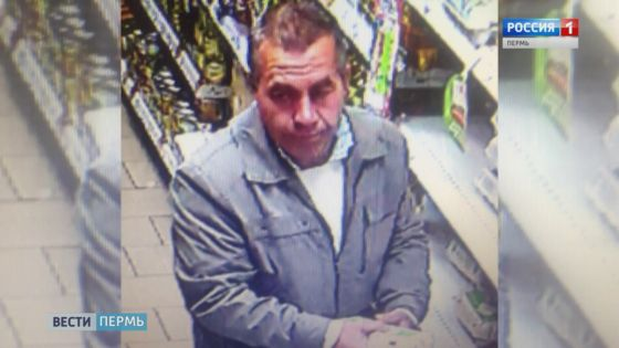 Пермская полиция разыскивает грабителя