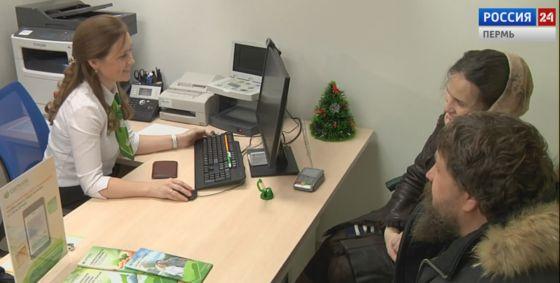 Сбербанк представил офис-трансформер