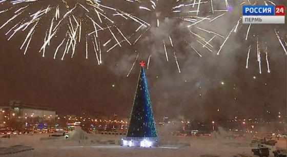 Новый 2018 год в Перми
