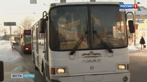 Смерть вавтобусе: наскамье подсудимых кондуктор