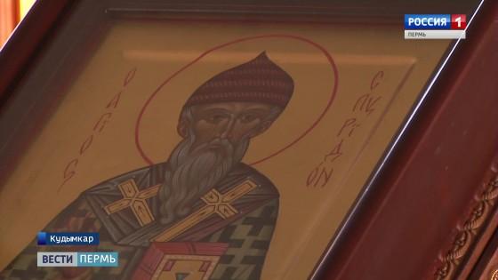 Коми-пермяки поклонились мощам Спиридона Тримифунтского