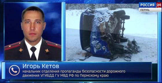 В ДТП на трассе Кудымкар-Гайны погибли три человека