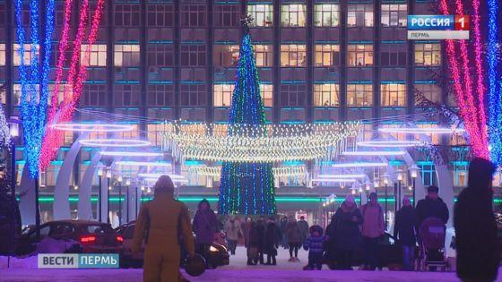 В Перми царит новогоднее настроение