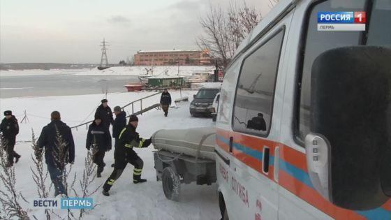 В День спасателя с оторвавшейся льдины сняли четырех рыбаков