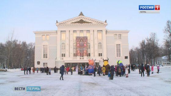 губернаторская елка театр оперы и балета