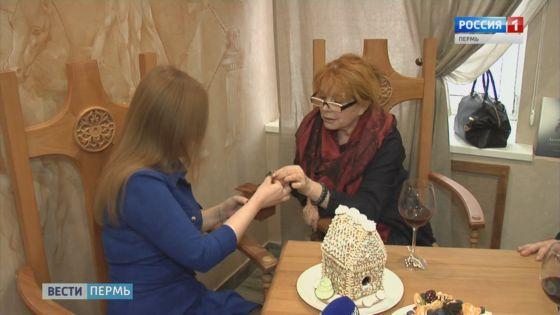 Фея-крёстная Клара Новикова приехала в Пермь за подарками