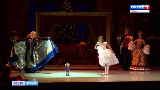 Мировая премьера: В Перми увидели нового «Щелкунчика»