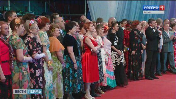 В Перми прошел новогодний бал цветов
