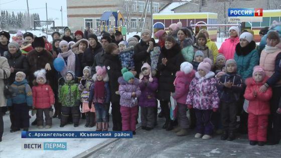 Детский сад как подарок к Новому году