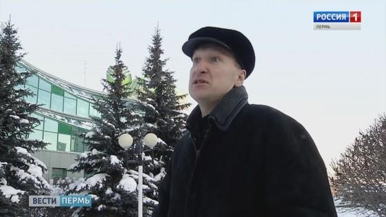 Александр Шурман