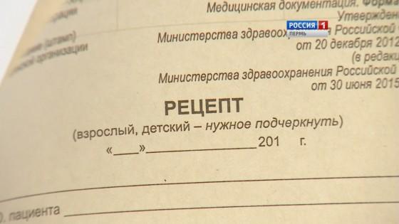рeцeпт