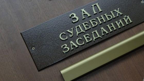 Строительство детского сада в с. Архангельское приостановлено