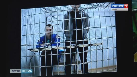 в тюрьмe