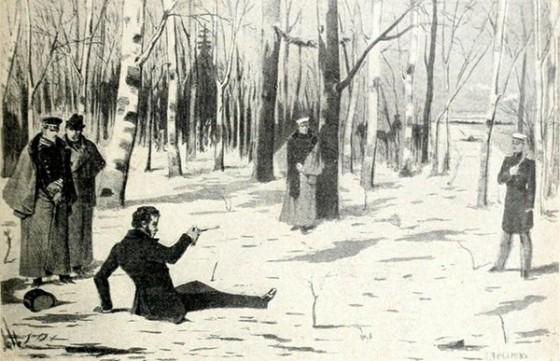 10 февраля - День памяти Пушкина