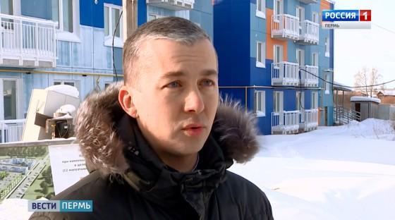 Минстрой Пермского края ищет инвестора для достройки Первого пермского микрорайона