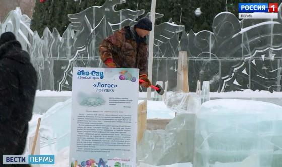 Ледовый городок закрыт надва дня